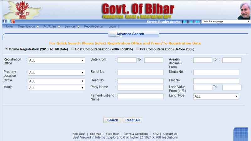 bihar-jamin-datavej-online-search-View Registered Document - Bhumi Jankari
