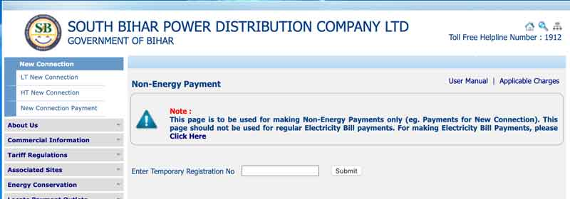 Bihar-new-electricity-connection-Payment