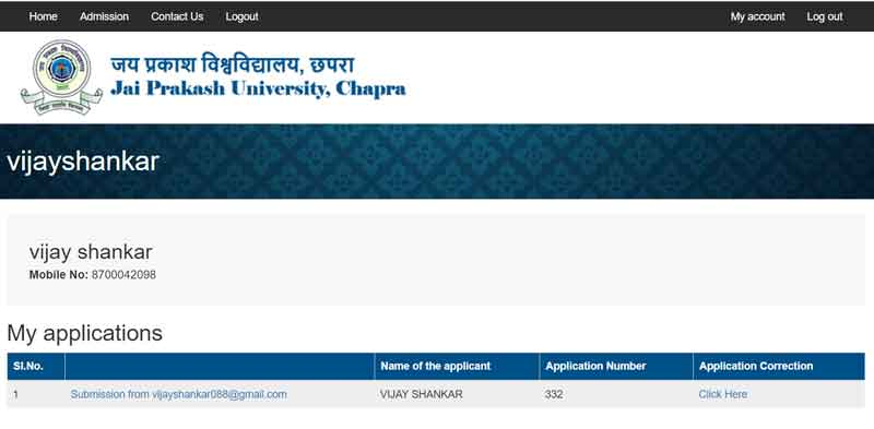 Jpu-chapra-admission-login