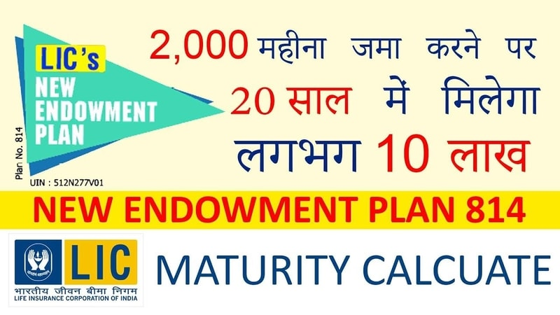LIC Policy No. 814 New Endowment Plan , insurance policy  Full Details & Maturity Calcuate in Hindi