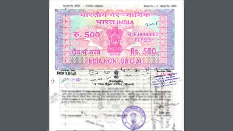 बिहार के प्रॉपर्टी रजिस्ट्री दस्तावेज का नकल ऑनलाइन निकाले