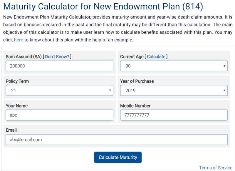 LIC Insurance पॉलिसी है तो जाने कितना पैसा मिलेगा पूरा ...