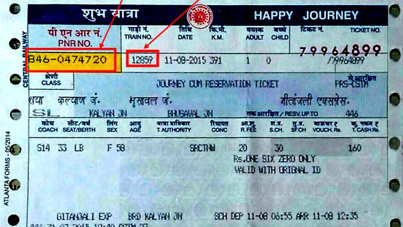 अब रेलवे काउंटर से खरीदा गया टिकट खुद से ऑनलाइन कैंसिल करे