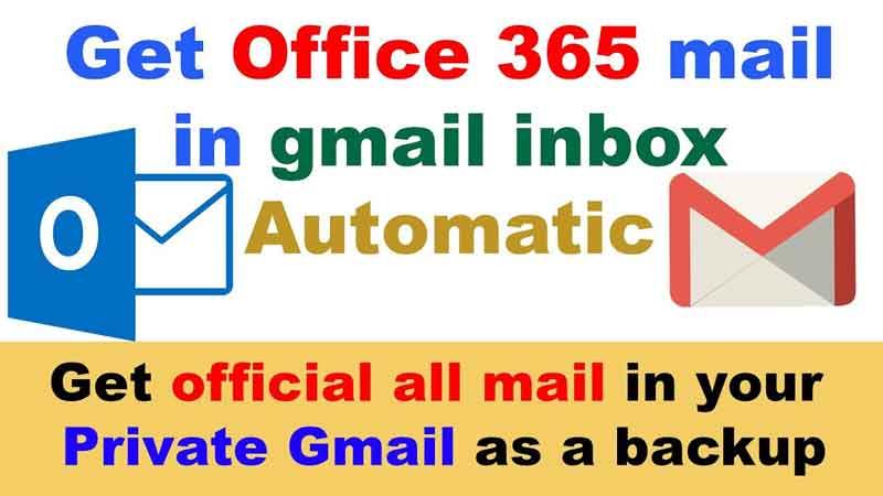 ऑफिस क़े ईमेल को अपने जीमेल में प्राप्त करना सीखे
