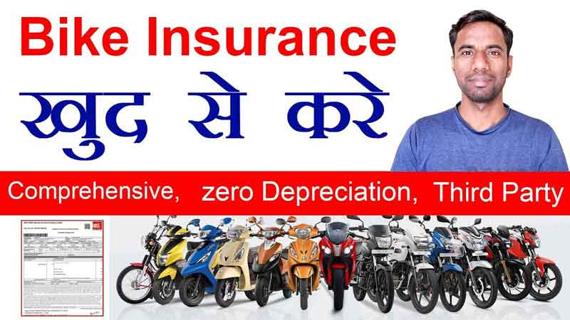 http://www.vijaysolutions.in/wp-content/uploads/2019/04/vehicle-insurance-online-or-renewal.jpg