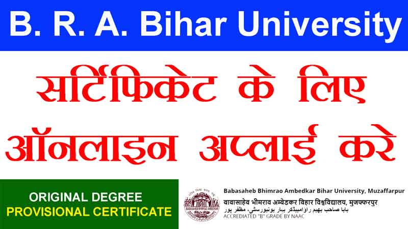 Bihar University – online apply for provisional or degree certificate