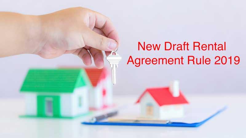 New Rental Agreement Rule: नया किराया कानून, जाने सभी बाते